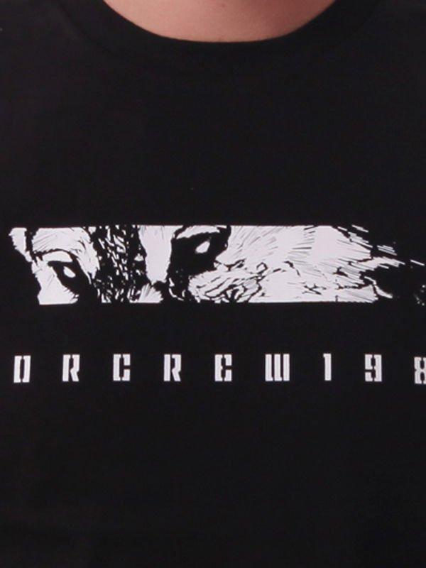Bluza B.O.R. Biuro Ochrony Rapu Wilk czarna